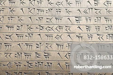 Ancient Cuneiform writing, inscription on a stone, National Museum, Tehran, Iran, Persia, Asia