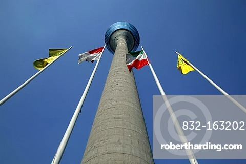 Radio tower, Duesseldorf, North Rhine-Westphalia, Germany, Europe