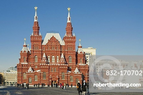Moscow Historic Museum, Red Square, Moscow, Russia