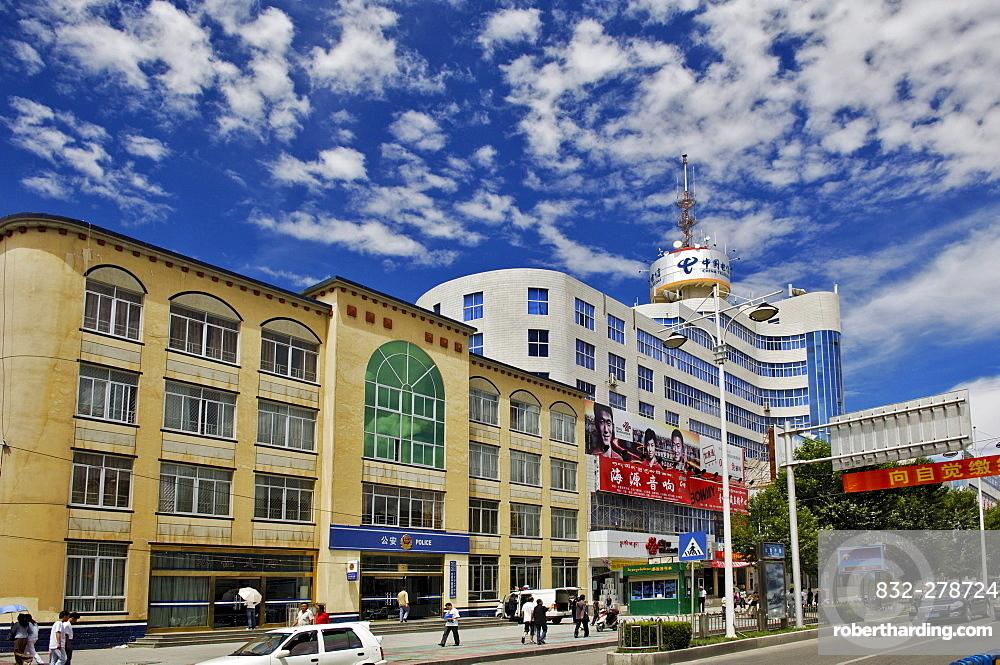 China Telecom Building, Lhasa, Tibet