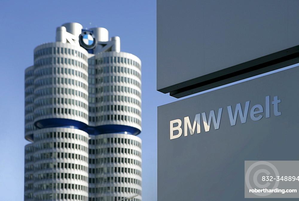 BMW Welt (BMW World) exhibition centre and BMW headquarters in Munich, Bavaria, Germany, Europe