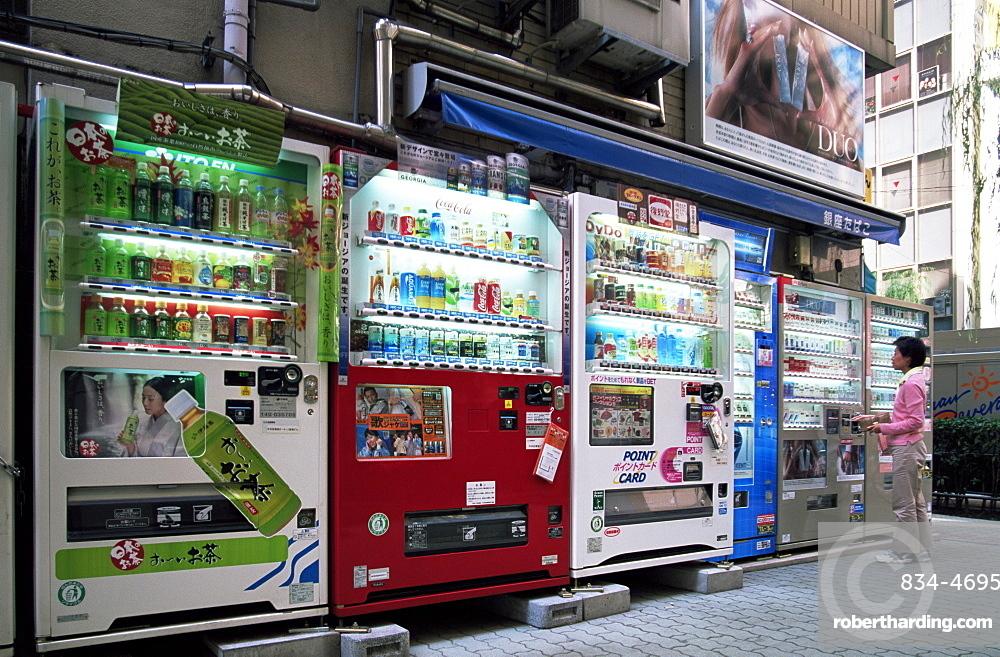 Soft drink, coffee and cigarette vending machines, Tokyo, Honshu, Japan, Asia
