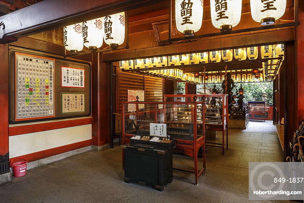 Enmusubi shrine in central Osaka, Japan, Asia