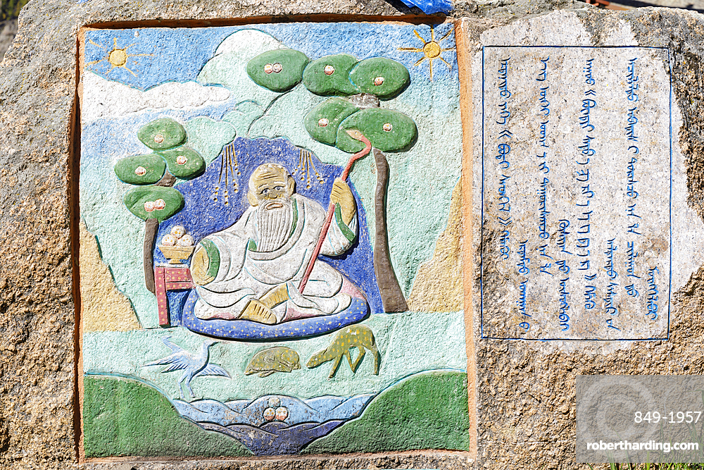 Aryabal monastery in Gorkhi Terelj National Park, Mongolia, Central Asia, Asia