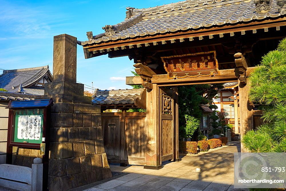 Rinkoji temple in Tokyo's traditional Yanaka neighbourhood, Tokyo, Japan, Asia