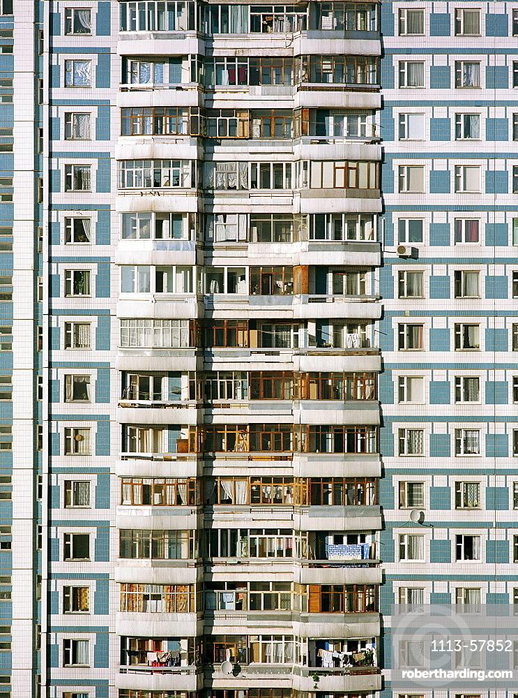Apartment building, Konkovo, Moscow