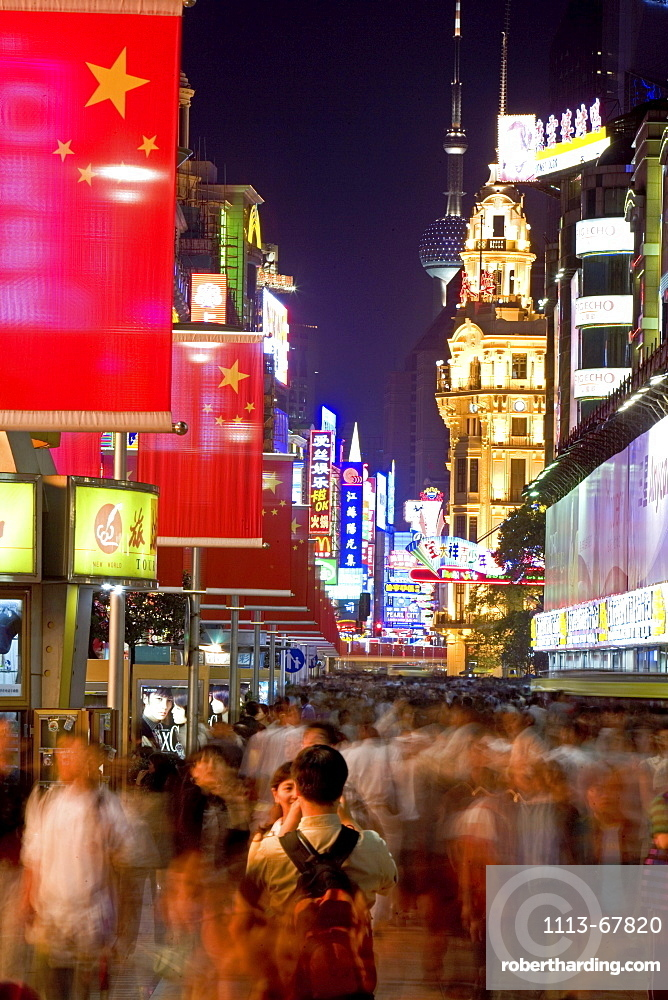 Shopping, Nanjing Road, Evening, Nanjing Road shopping, people, pedestrians, consumer, consume, lovers