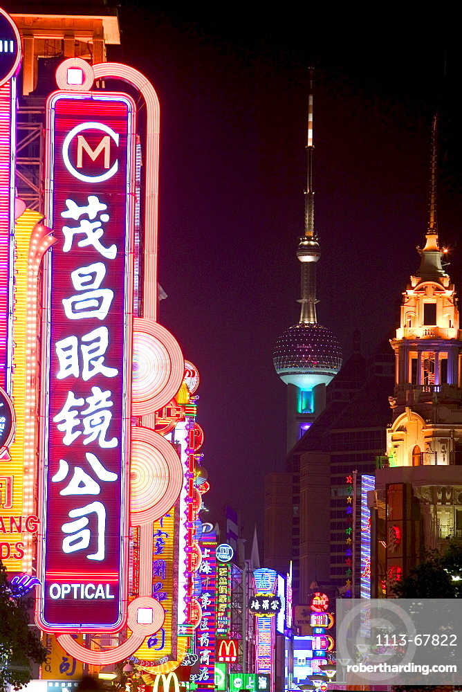 Shopping, Nanjing Road, Evening, Nanjing Road, Pearl Orient Tower, shopping, consumer, consume, Konsum, Einkauf, Neon, Advertising, Werbung, aus: