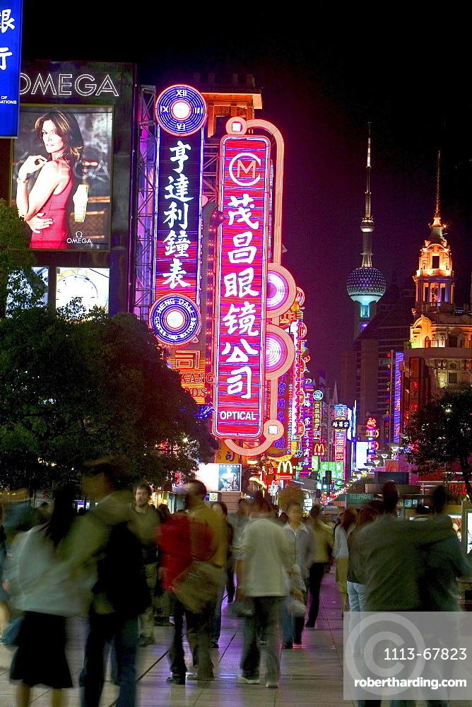 Shopping, Nanjing Road, Evening, Nanjing Road, Pearl Orient Tower, shopping, consumer, consume