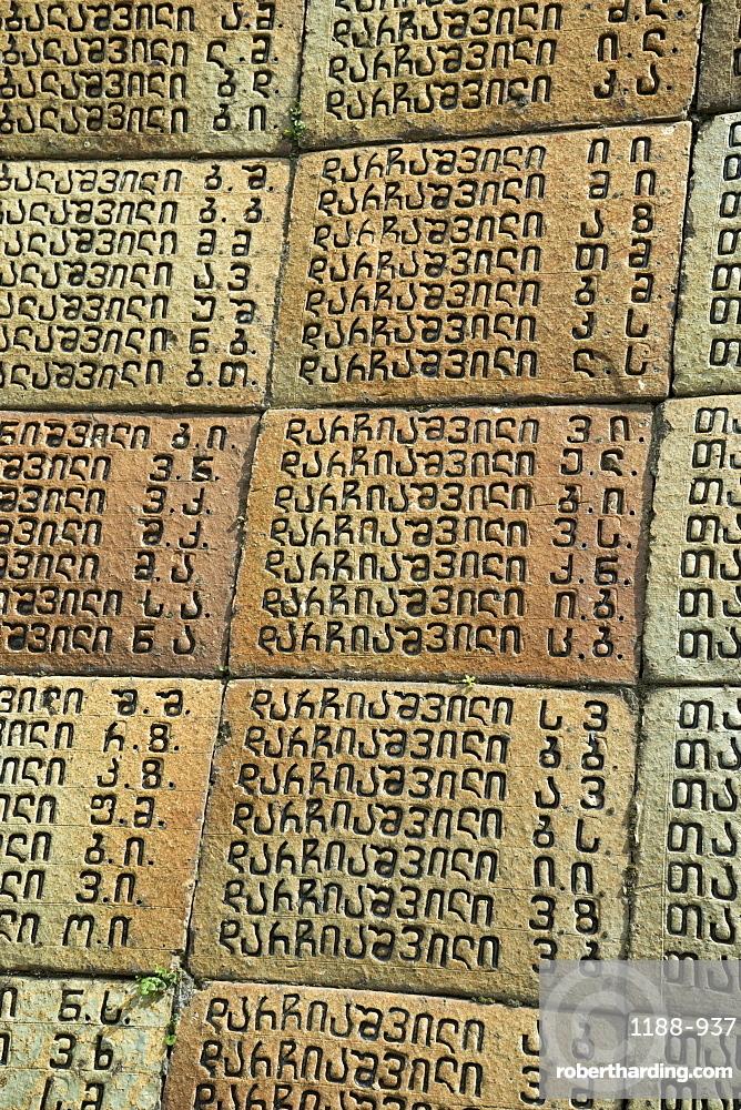 Wall with Georgian language scripture in Signagi, Georgia, Central Asia, Asia