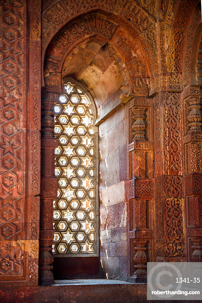 Qutub Minar, UNESCO World Heritage Site, New Delhi, India, Asia