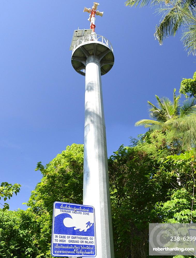 Tsunami alarm tower, Trang, Thailand, Southeast Asia, Asia