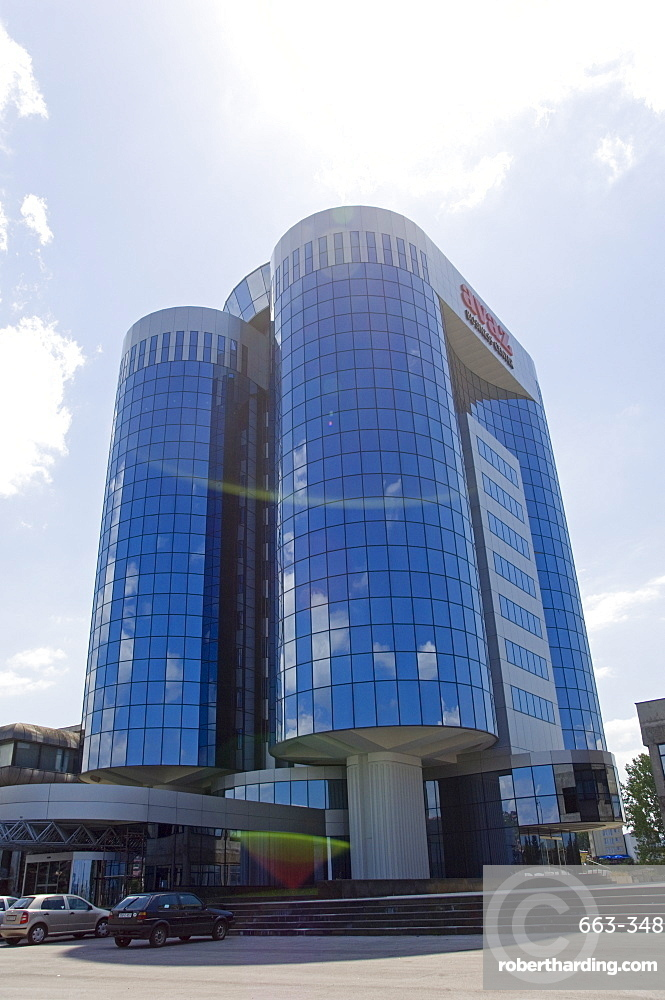 Avaz business center, Sarajevo, Bosnia, Bosnia-Herzegovina, Europe