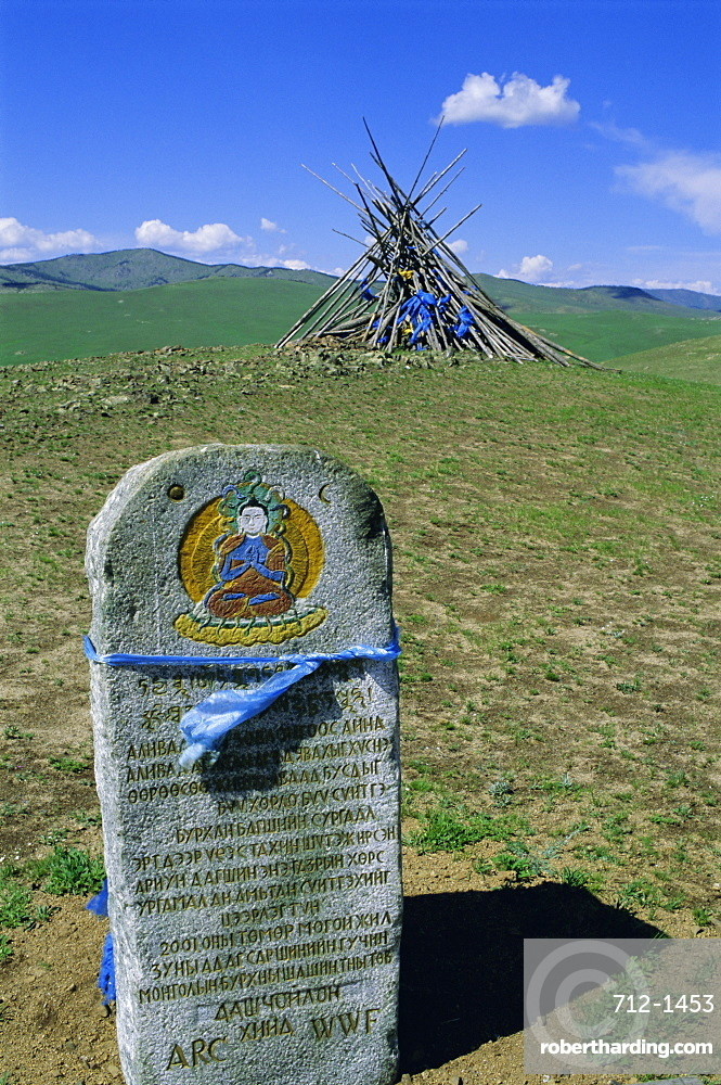 Orkhon Valley, Ovorkhangai, Mongolia, Asia