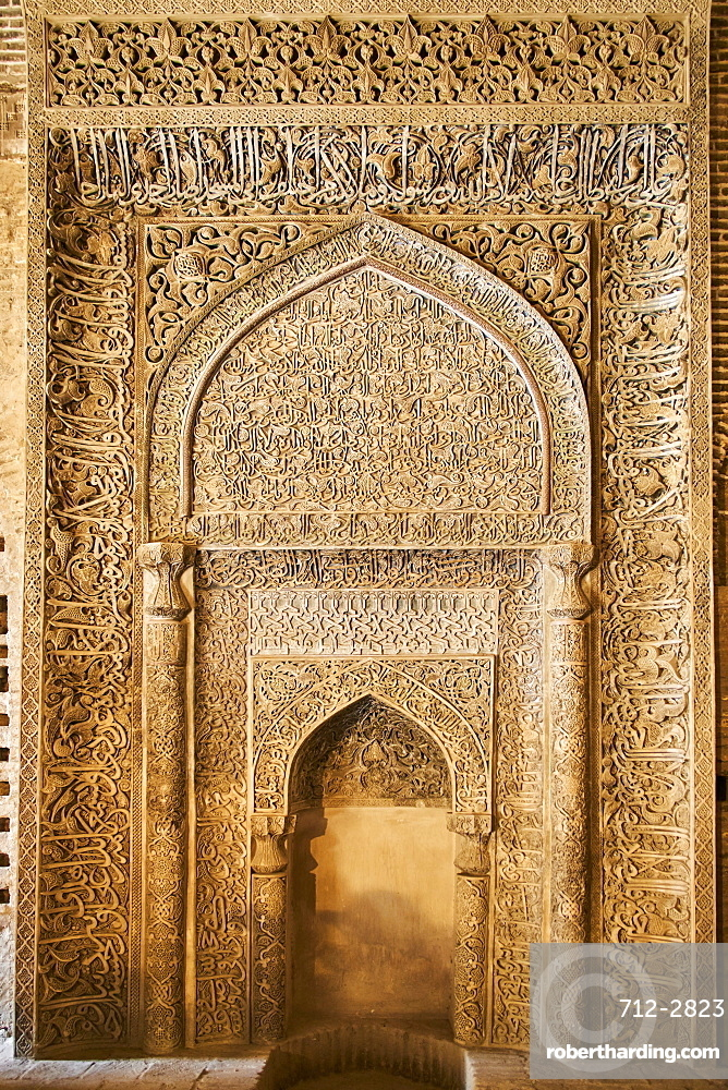 Stucco mihrab with Quranic inscriptions, Friday Mosque, UNESCO World Heritage Site, Isfahan, Iran, Middle East
