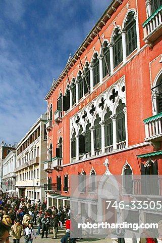 Cipriani hotel, Venice, Veneto, Italy