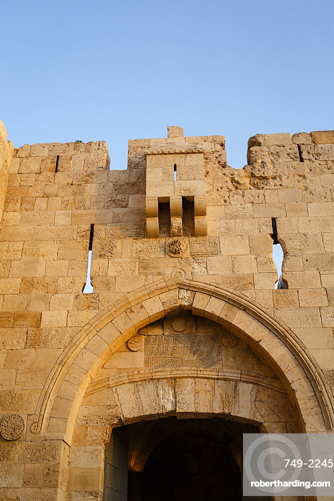 Jaffa Gate in the Old City, UNESCO World Heritage Site, Jerusalem, Israel, Middle East