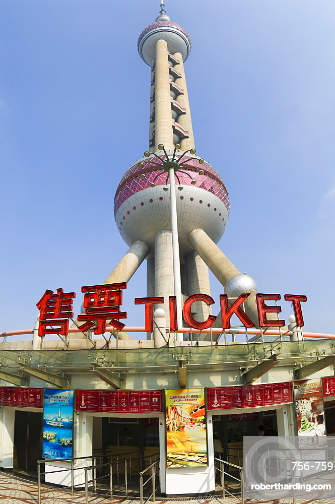 Oriental Pearl Tower, Lujiazui Finance and Trade zone, Shanghai, China, Asia