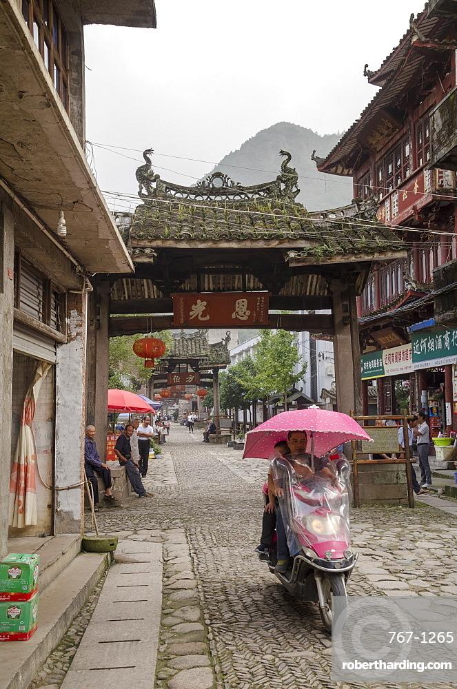 Nan Ge Village Archway Groups, Wenzhou, Zhejiang Province, China, Asia