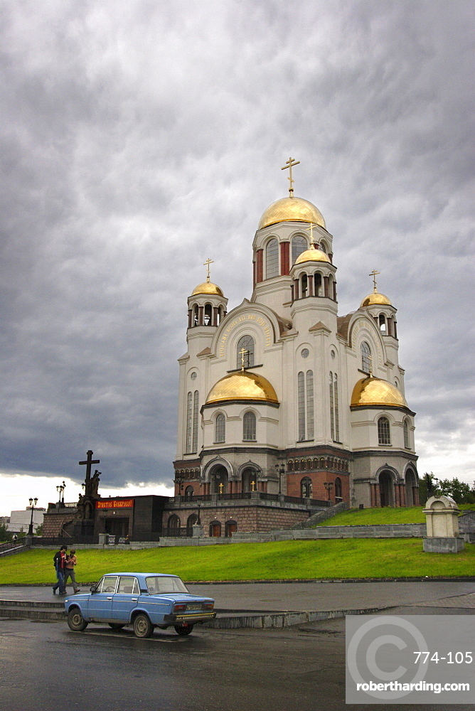 Cathedral in the Names of All Saints, Ekaterinburg, Russia, Europe