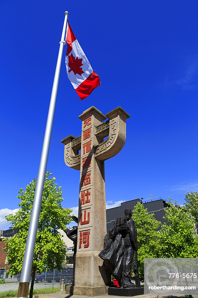 Chinatown Memorial Monument, Vancouver City, British Columbia, Canada, North America