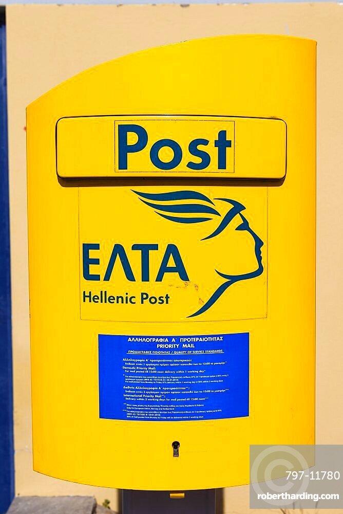 Greece, Attica, Athens, Greek post box.,
