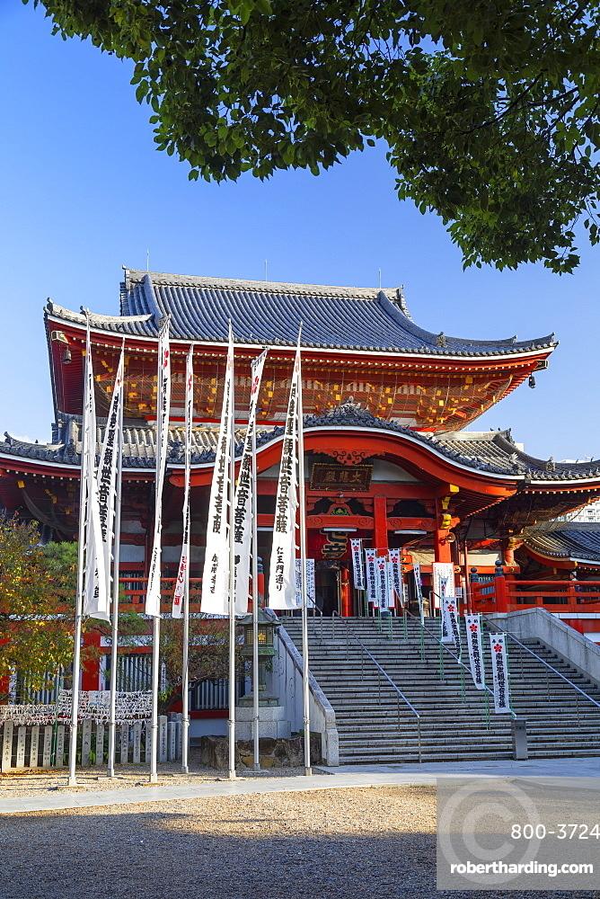 Osu Kannon temple, Nagoya, Japan