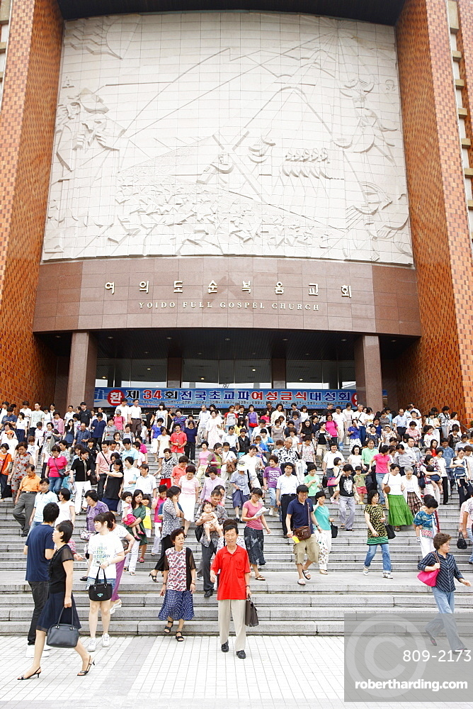 Yoido Full Gospel Church, the largest megachurch in the world, Seoul, South Korea, Asia