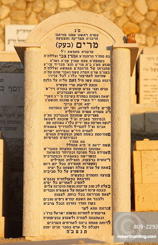 Grave on the Mount of Olives Jewish cemetery, Jerusalem, Israel, Middle East