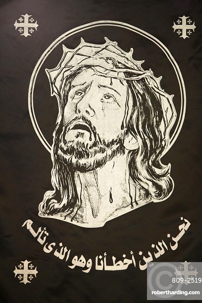 Orthodox Coptic Good Friday icon, Chatenay-Malabry, Hauts de Seine, France, Europe