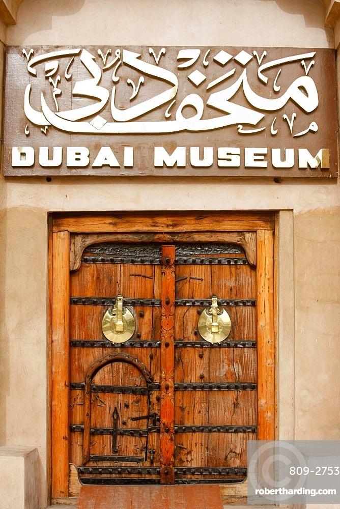 Dubai Museum, Dubai, United Arab Emirates, Middle East