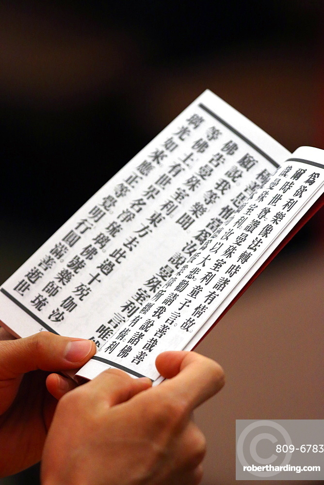 Buddhist sacred texts, Buddhist ceremony in Fo Guang Shan Temple, Geneva, Switzerland, Europe