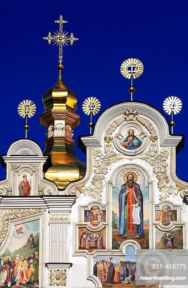 Ukraine, Kiev, Kyiv, Kyevo-Pecherska Lavra, Dormition Cathedral,