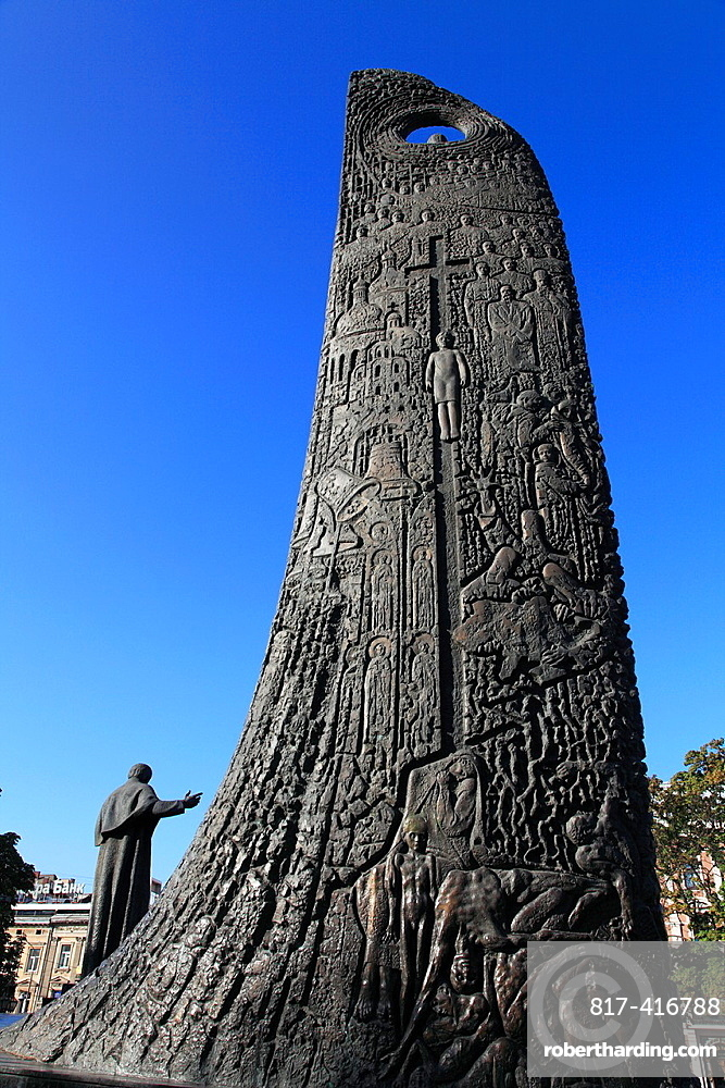 Ukraine, Lviv, poet Taras Shevchenko monument,