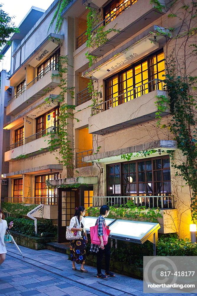Dojunkai Aoyama Apartments, in Omotesando street  Tokyo  Japan