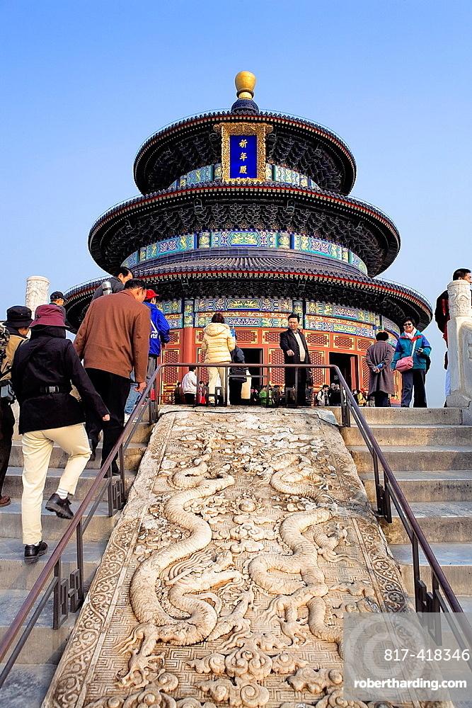 Temple of Heaven,Beijing, China