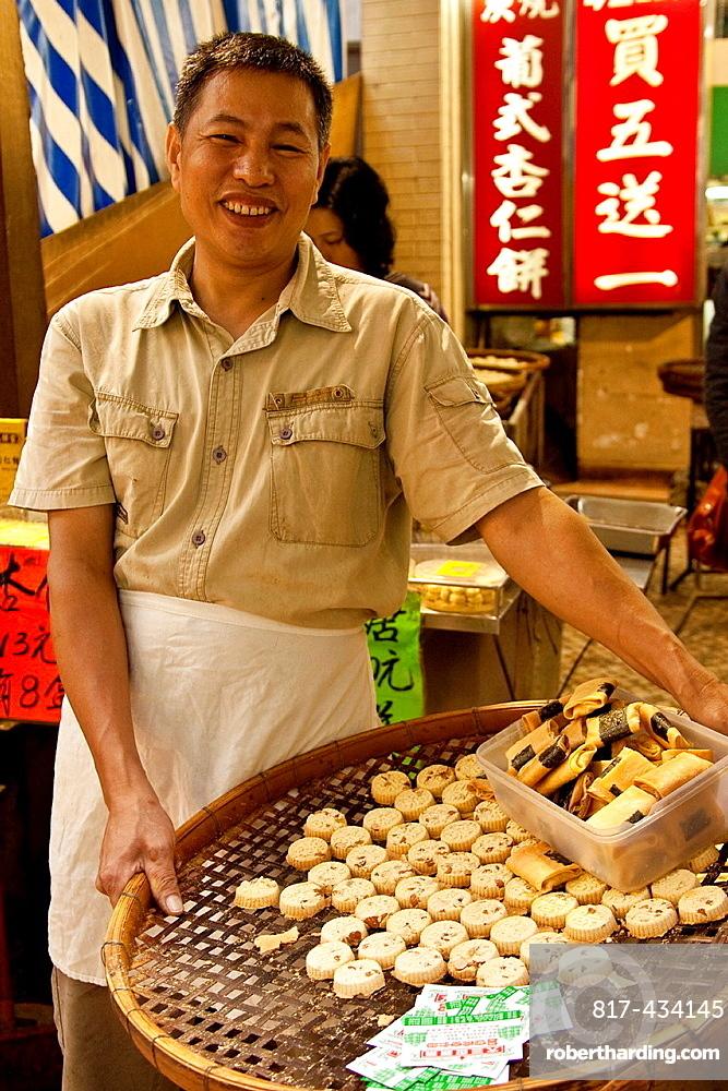 Biscuit Baker, Macau, China