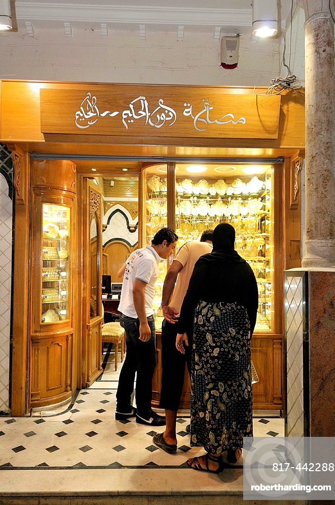 Jewelry shop, Tunis, Tunisia