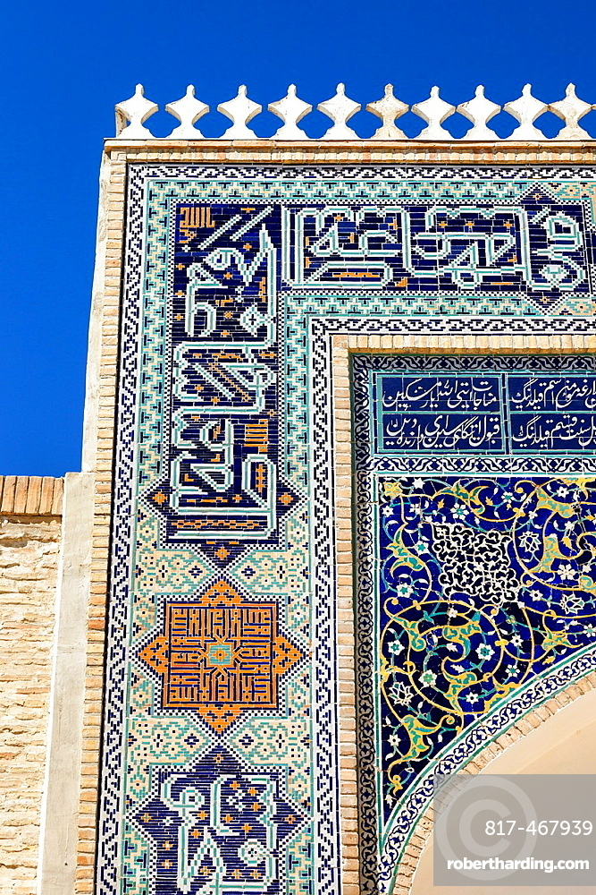 Corner of tiled decorative arch in the Coronation Hall, in the Ark Fortress, Registan Square, Bukhara, Uzbekistan.