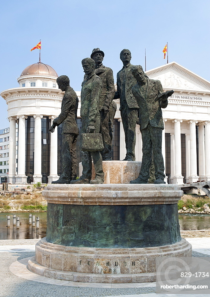 The Boatmen of Thessaloniki monument in Skopje, Macedonia, Europe