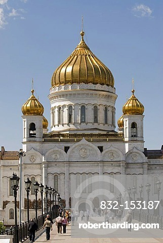 Christ the Saviour cathedral, Moscow, Russia