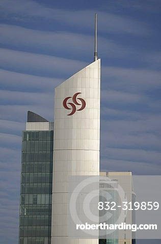 Commercial Bank of Qatar, head-office, private bank, logo, West Bay city quarter, Doha, Qatar, Middle East