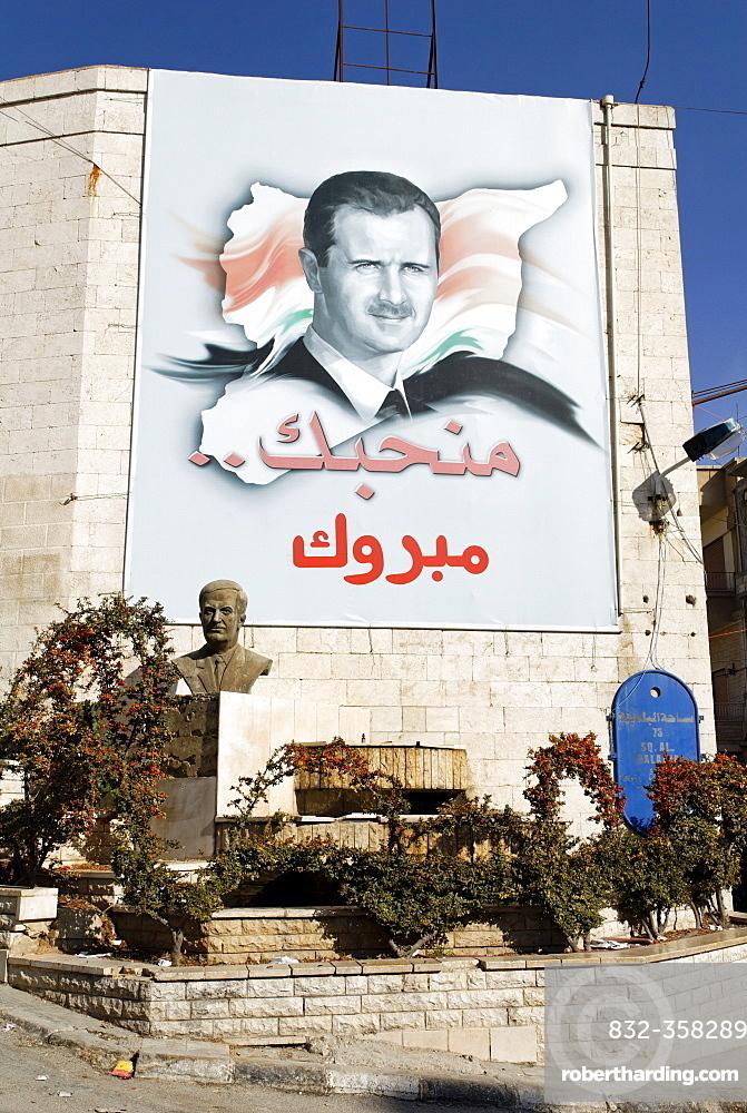 Personality cult around the syrian president Bashar al-Assad, Syria