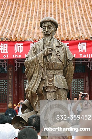 Unveiling of the bronze statue Chen Wanting in Chenjiagou, China