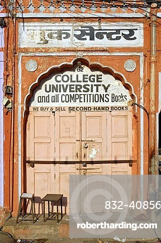 Gate of a closed shop in the Pink City of Jaipur, Rajasthan, India, Asia