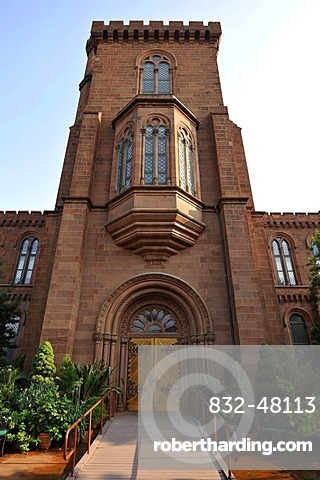 View from the Enid A. Haupt Garden to the gate of the Smithsonian Institution Building, admin building and museum, commonly known as