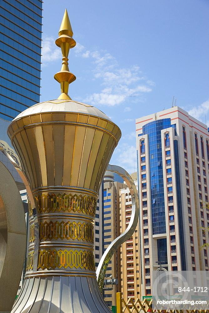 Entrance, Capital Park, Abu Dhabi, United Arab Emirates, Middle East
